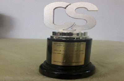 جایزه بانک شهر