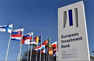 بانک سرمایهگذاری اروپا