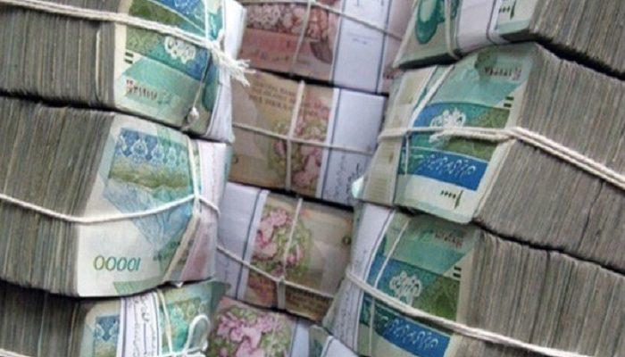 پول پرقدرت