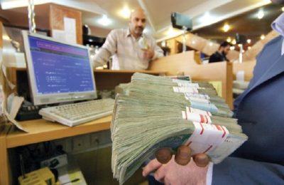 اضافه برداشت بانکها