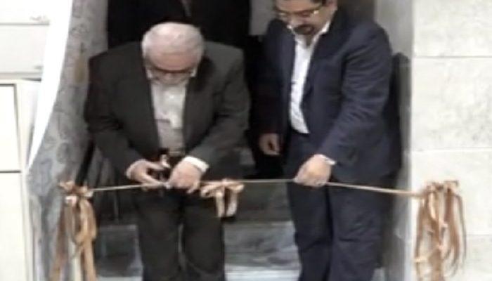 کافهکتاب پات