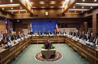 مجمع بیمه ایران