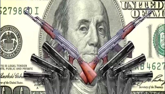 تجارت سلاح