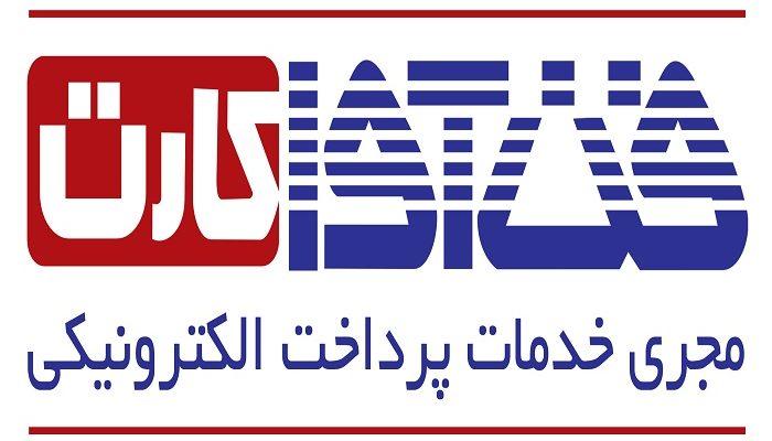 Fanava-Logo-JPG-Way2pay-97-05-16
