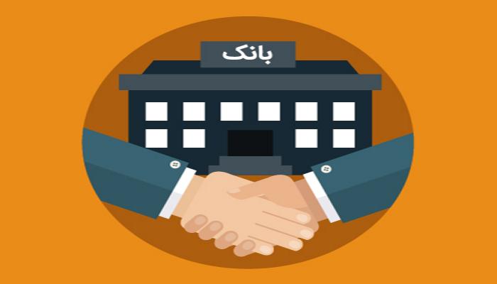 بانک ایران زمین، پرداخت یاری