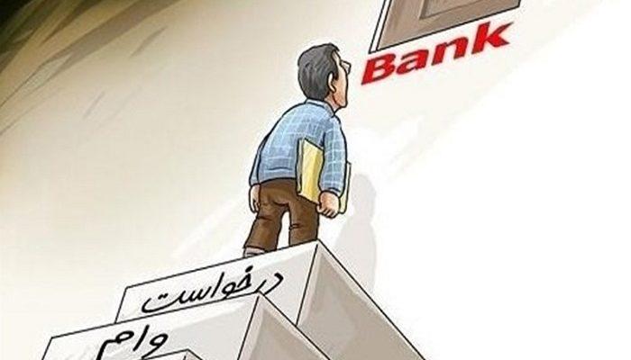 دسی به وام بانک